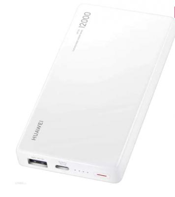 Baterie externa HUAWEI SuperCharge 55030727, 12000mAh, 1xUSB, 1xType C, alb