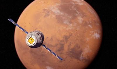 Trimite Numele Tau Pe Marte - Gratis cu NASA