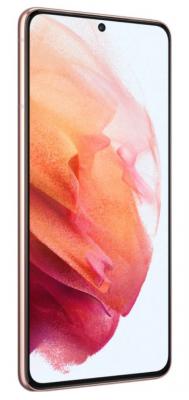 Samsung Galaxy S21 - 128GB Stocare, 8GB RAM, Snapdragon 888