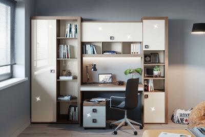 mobilier cameră de tineret domino havana l264 cm la lems