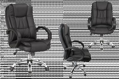 scaun de birou managerial imitiatie piele neagra