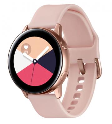 Resigilat - ceas smartwatch samsung galaxy watch active, rose gold