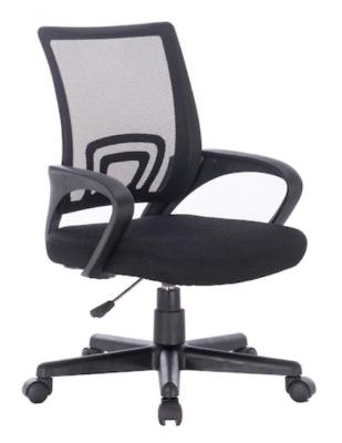 scaun de birou ergonomic kring star, mesh, negru